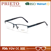 High Quality Hot Sell Optical Glasses