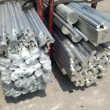 High quality die casting materials extruded 6061 6063 7075 T6 T651 T4 aluminum alloy round bar