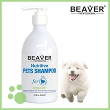 2018 china top ten selling product dog shampoo private label pet products