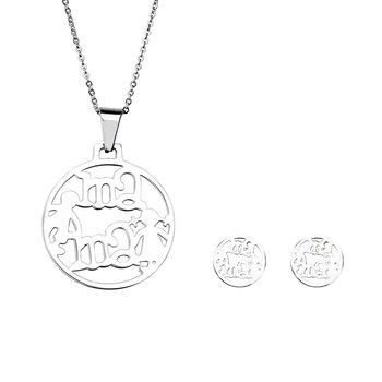Mother's day gift mama letter earing and necklace set jewelry