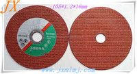 "4"" ultra thin resin bond cutting wheel for glass"
