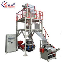 New two layers co extrusion plastic PE blown bag film making machine