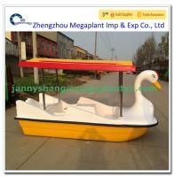 2 persons foot power pedal boat