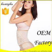 New design slimming sexy plus size corset for plump women