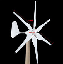 300w hyacinth wind generator,full power,windmill,wind turbine,high quality,CE,ROHS,ISO9001,12VDC,12VAC,24VDC,24VAC Large tail