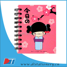 spiral notebook with color pages /Japanese planner spiral notebook/custom cute spiral notebook