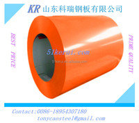 High quality PPGI coil/PPGL coil/Color coated steel coil