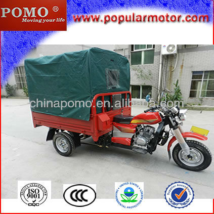 Popular Gasoline Hot Selling 2013 Chinese Cheap 250CC Cargo Enclosed Tricycle