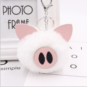 17 Colors Charm Soft Cute Pig Nose Pompom Keychains Car Keyring 2018 Fashion Yellow Red Leather Women Handbag Key Holders