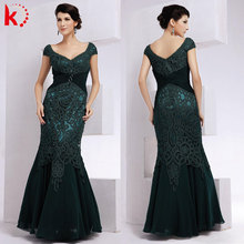 Sexy adult photo tea length mother bride dresses bride mother dress 2014 wedding bridal gowns