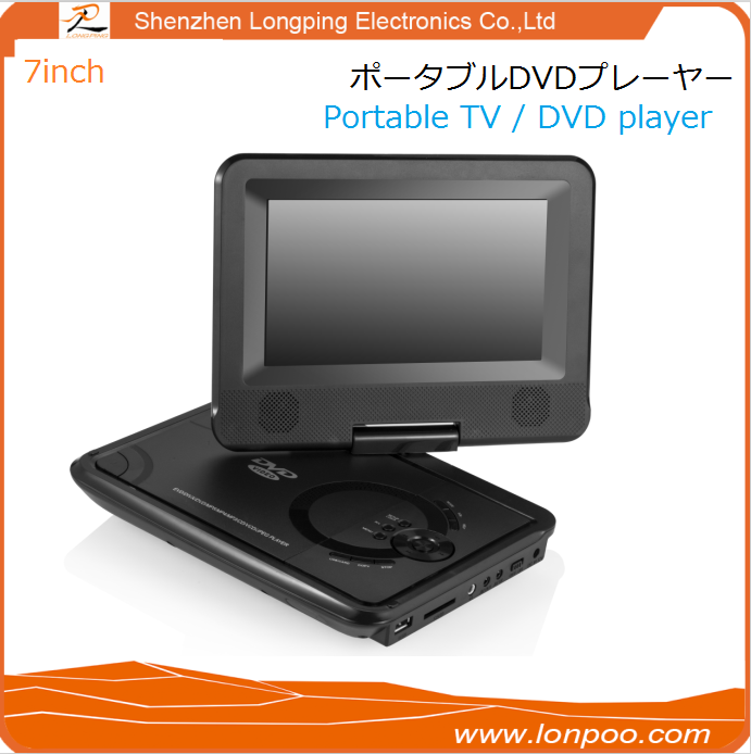 A grade 7.8 inch 270 TFT screen portable dvd player with digital TV tuner / FM interchangeable type