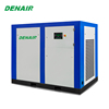 8 bar 120 psi electric compact screw air compressor