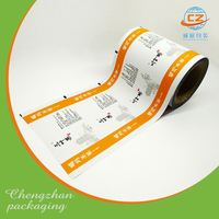 Stand-up medical products packaging roll film ptp pharmaceutical blister foil