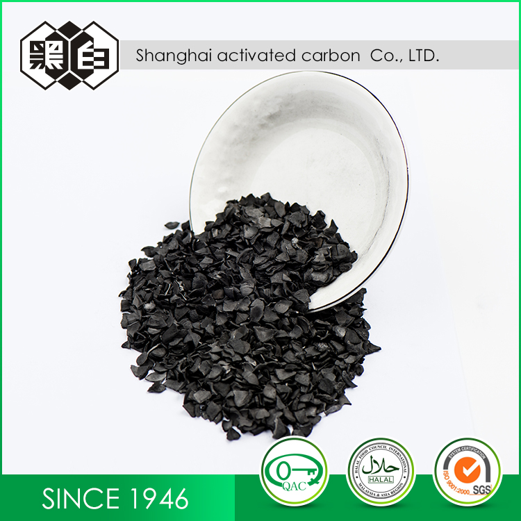 Coconut Shell Activated Carbon Filter For Waste Oil High Absorption Coconut Shell Activated Carbon Filter For Waste Oil