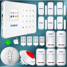 G18 app GSM sim sms call gprs alarm system with touch screen TFT color display Easy Operation, gsm medical alarm