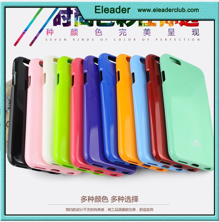 for iphone 6 mercury goospery jelly case, mobile phone mercury case