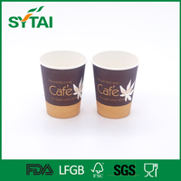 Wholesale custom logo printed soda cold drinks paper cup with lid