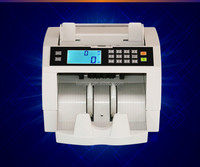 UV + MG + IR + SIZE new 2014 most advanced bank note strapping machines