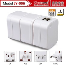 Factory price universal travel adaptor plug socket usb charger with plastic case