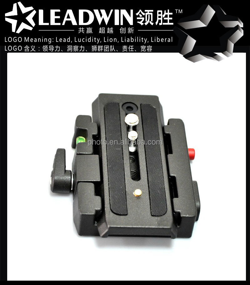 LW-QR01 photography photo video camera quick release plate