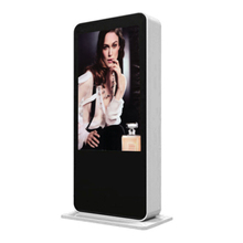 42 Inch HD Kiosk AD Display LED Outdoor Digital Signage
