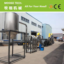 Waste pp bottle/hdpe milk bottle plastic recycling machinery/machine/plant/equipment