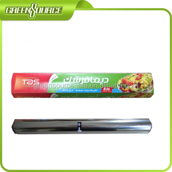 Food packing aluminum foil buy food packing aluminum for Cuisine aluminium