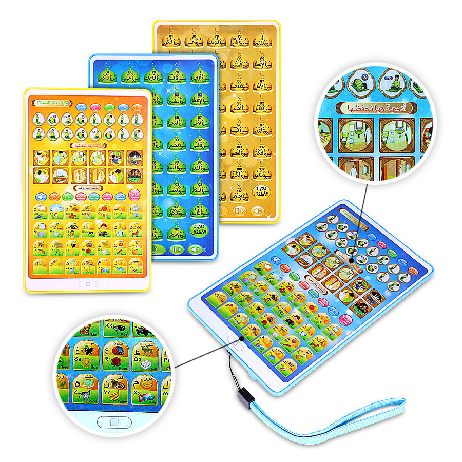 The Arabic and English educational toys worship mini ipad Mini learing tablet for muslim kids