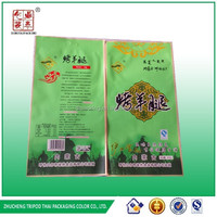 2014 china high quality manufacturing wholesale food grade waterproof paper bag