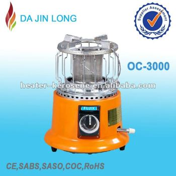 Gas heater and cooker OC-3000