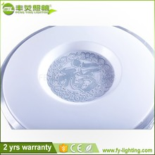 Best selling products ceiling light inserts,led pop ceiling light,led ceiling lights living room