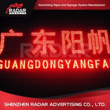 Promotional Custom led tattoo sign for Advertising Light Boxes