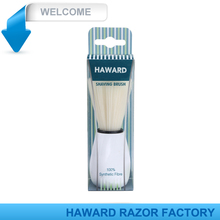 H904 synthetic hair shaving brush, cheap plastic handle shaving brush, plastic handle synthetic hair shaving brush