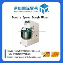 cake machine/HYSHJ Double Speed Dough Mixer/hot sale automatic double speed mixer