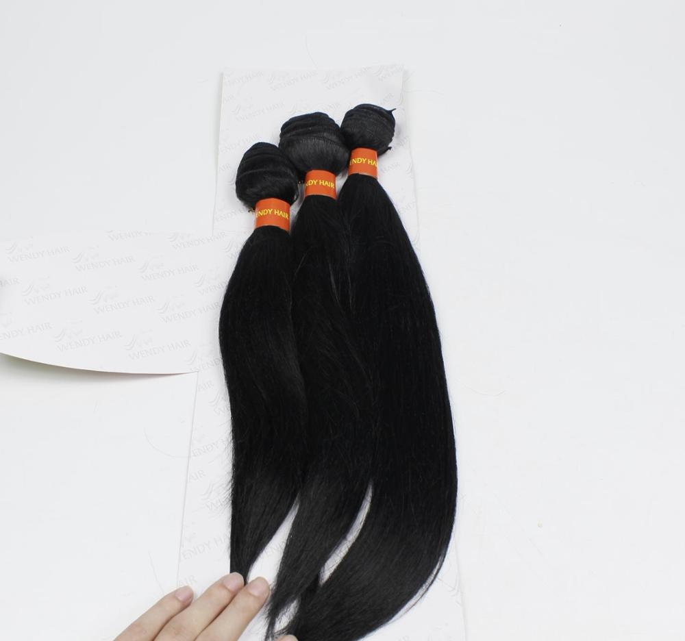 Wendy <strong>Hair</strong> 3 Bundles High Heat Fiber <strong>Hair</strong> Weave Bundle 300 Gram South Afirca Synthetic <strong>Hair</strong> Extension