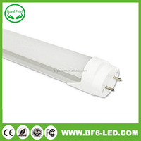 2014 factory directly sale new cool tube tube led light tubes
