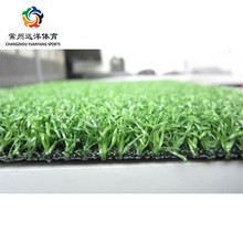 Factory directly Supply Hot sale Mini golf putting green Artificial grass