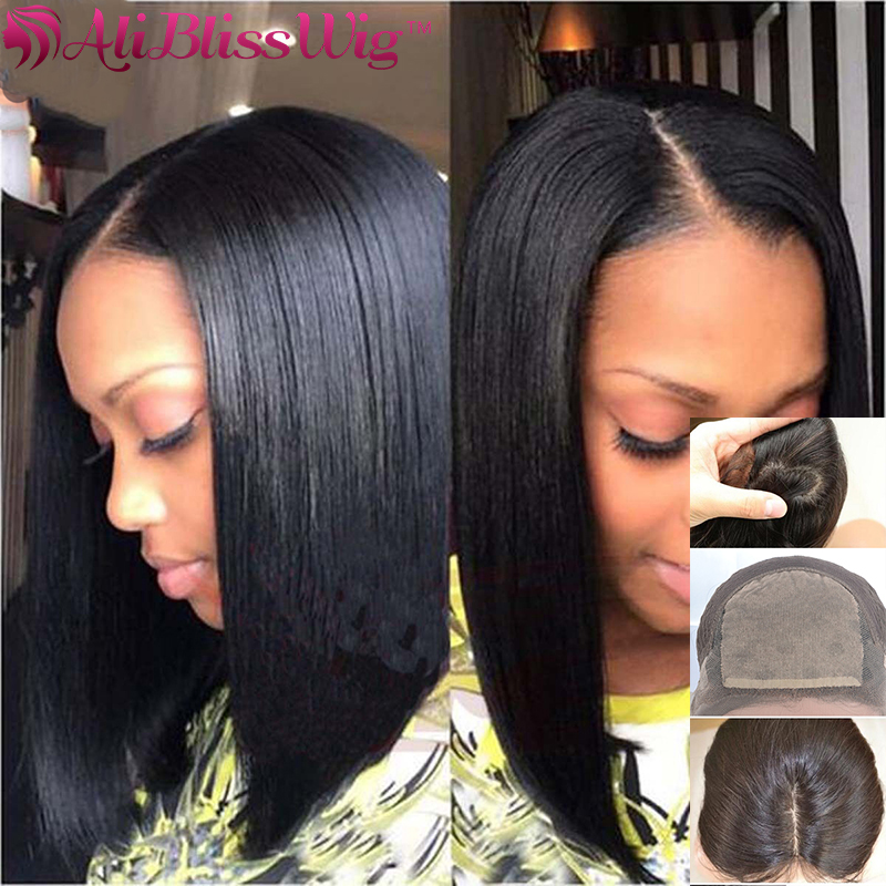 150% Density Glueless Silky Straight Short Bob 100 Brazilian Virgin Silk Top Lace Front Human Hair Wig For African American