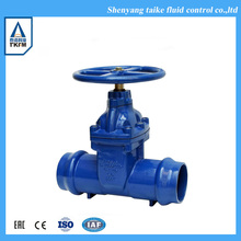 Hot selling different type of 12 inch jis lever transformer ductile iron thread gate valve pn16