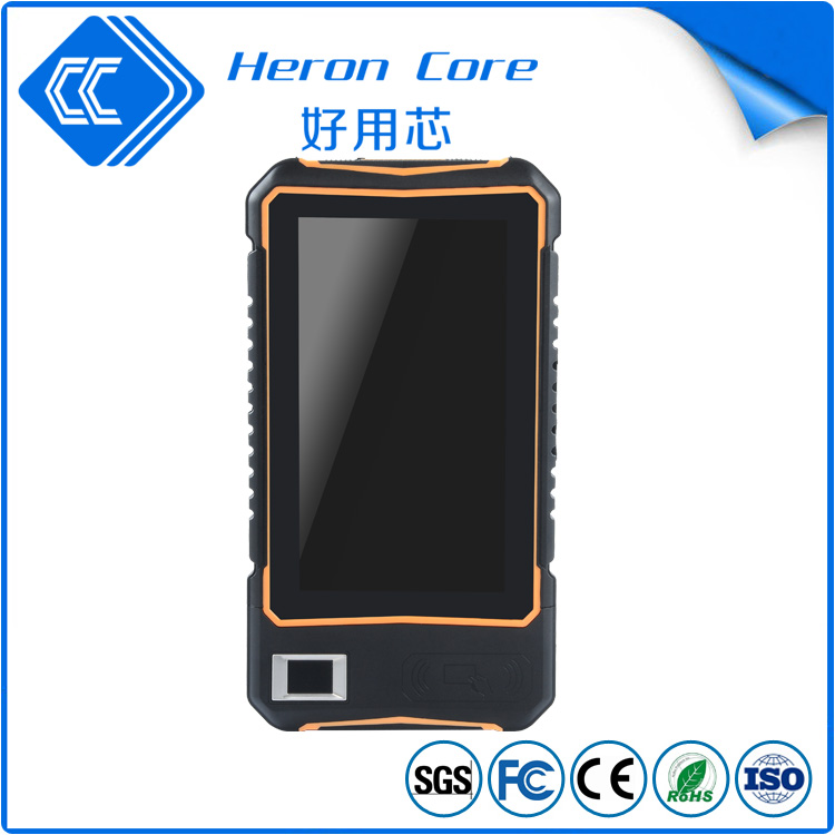 Android Rugged Rfid Uhf Rfid Handheld Reader