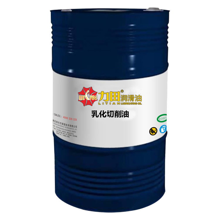 Factory Price and High Quality Oil Emulsion Cutting Lubricants Oil For Industrial Machine