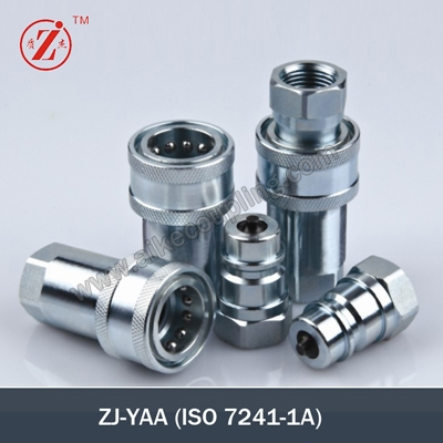 ZJ-YAA hydraulic rotary actuator quick release couplings