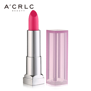 Lipstick for a long time,matter,halal lipstick