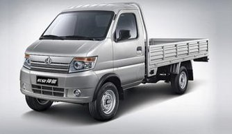 0.5 ton POPULAR light small mini CARGO TRUCK