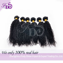 Alibaba best gold medal vendors no shedding curly type 100% human hair extension