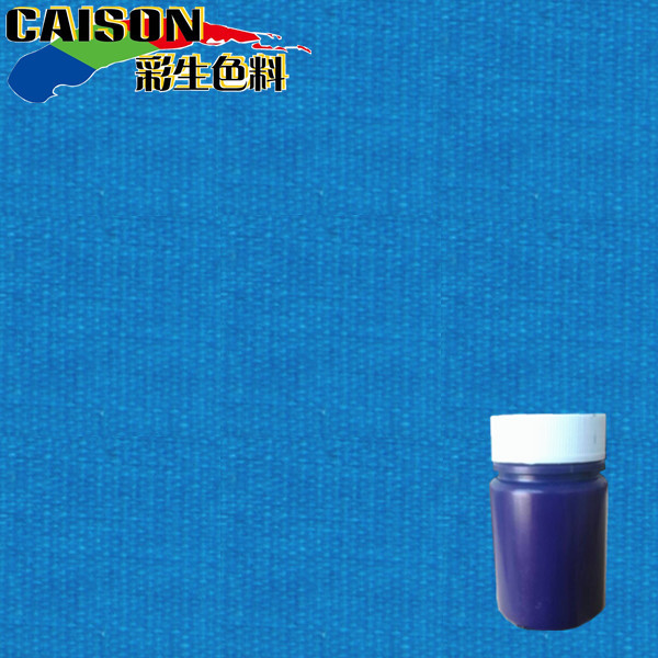 Organic pigment paste CTH-3020 Brilliant Blue FB for textile printing