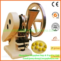 2015 hot sale factory cheap price TDP small single punch tablet press