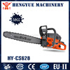 /product-detail/chinese-chainsaw-manufacturers-wood-hand-cutting-machine-chainsaw-5800-60099658256.html
