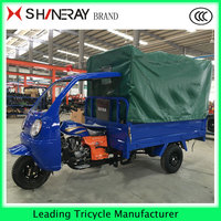 Factory Price!!! THREE WHEEL MOTORCYCLE COVERED