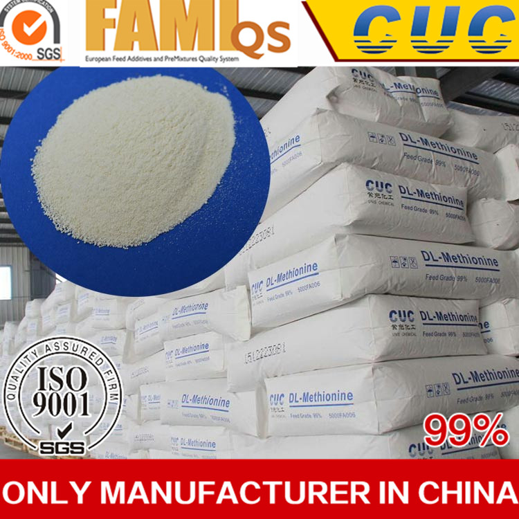 CUC Feed grade lysine and methionine for poultry ,sheep daily feed